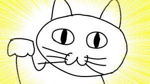 【アイスボーン】運気スキル「幸運・強運・招き猫の幸運」の効果と確率一覧(仮)
