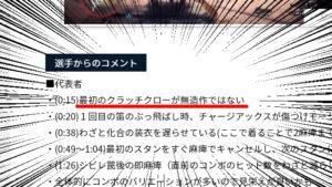 【アイスボーン】無造作ではないクラッチクローが決まる!『狩王決定戦決勝大会クエスト プレイ映像』が紹介されました!